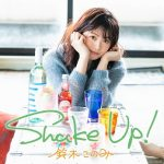 [Album] 木このみ (Konomi Suzuki) – Shake Up! (2019.11.06/MP3/RAR)