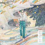[Album] KK (Kamita Ken) – Yo no Kiri wo Dakiyose 世の霧を抱きよせ (2019.12.04/MP3/RAR)