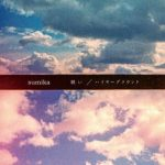 [Single] Sumika – Negai 願い (2019.12.11/MP3/RAR)