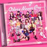 [Single] 仮谷せいら (Seira Kariya) – Odora Never Cry (2019.10.30/MP3+FLAC/RAR)