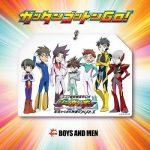[Album] BOYS AND MEN – Gattan Gotton GO! ガッタンゴットンGO! (2019.12.25/MP3/RAR)