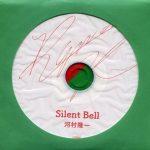 [Single] 河村隆一 – Silent Bell (2019.11.21/MP3/RAR)