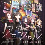 [Album] BanG Dream! S3 OP: Poppin'Party – Initial​/Yume wo Uchinuku Shunkan ni! (2020.01.08/MP3/RAR)
