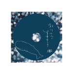 [Album] 青葉市子 – 鮎川のしづく (2019.09.15/MP3/RAR)