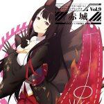 [Album] アズールレーン キャラクターソングシングル Vol.09 赤城(CV.中原麻衣) (2020.01.15/MP3/RAR)