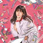 [Single] ナナヲアカリ – チューリングラブ feat.Sou (2020.02.05/MP3/RAR)