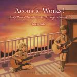 [Album] Acoustic Works! BanG Dream! Acoustic Guitar Arrange Collection 2- (2019.12.29/MP3/RAR)