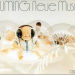 [Album] 松任谷由実 (Yumi Matsutoya) – Neue Musik ~ YUMI MATSUTOYA COMPLETE BEST VOL.1 (Remastered 2019) (1998.11.06/FLAC 24bit Lossless /RAR)