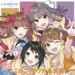 [Album] にこにこワクワク 最高潮! (2020.01.22/MP3/RAR)