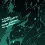 [Single] ミーナケッケ – ムシカゴ オルタナティブマーチ オリジナル・サウンドトラック (2019.12.18/MP3/RAR)