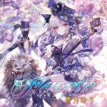 [Album] Yura Hatsuki – Fluorite 葉月ゆら (2019.12.29/MP3/RAR)