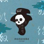 [Album] モノノケ・イン・ザ・フィクション / 嘘とカメレオン (2020.01.15/MP3/RAR)