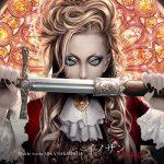 [Album] Marie starring Mika Nakashima – innocent Rouge イノサンRouge (2020.01.22/MP3/RAR)
