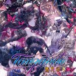 [Album] Yura Hatsuki – Tanzanite 葉月ゆら (2019.12.29/MP3/RAR)
