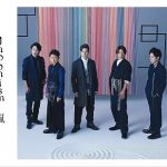 [Album] 嵐 – Japonism (2015.10.21/MP3/RAR)
