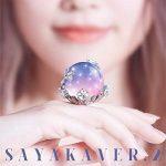 [Album] Sayaka Sasaki – SAYAKAVER (2020.01.29/MP3/RAR)