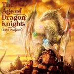 [Album] JAM Project – The Age of Dragon Knights (2020.01.01/MP3/RAR)