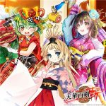 [Single] Tenkahyakken -Zan- : Gokuraku! Blooming 「天華百剣 -斬-」 ごくらく!Blooming EP (2020.01.22/MP3/RAR)