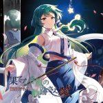 [Album] Yuuhei Satellite – Hatenaki Kaze no Kiseki sae ~Yabu~ 果てなき風の軌跡さえ~破~ (2019.12.29/MP3/RAR)