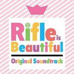 [Album] ライフル・イズ・ビューティフル』オリジナルサウンドトラック (2019.12.25/MP3/RAR)