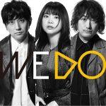 [Album] いきものがかり (ikimonogakari) – WE DO (2019.12.25/FLAC 24bit Lossless + MP3/RAR)
