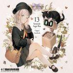[Album] 十三機兵防衛圏 オリジナル・サウンドトラック (2020.02.26/MP3/RAR)