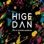 [Album] Official HIGE DANdism – HIGEDAN LIVE AT NIPPON BUDOKAN (2020.02.19/MP3/RAR)