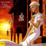[Album] VA – ARIA The NATURAL ボーカルソング・コレクション (2006.09.06/FLAC 24bit Lossless/RAR)