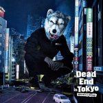 [Album] MAN WITH A MISSION – Dead End in Tokyo (2017.01.25/FLAC 24bit Lossless /RAR)