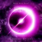 [Album] 登坂広臣 (HIROOMI TOSAKA) – Who Are You? (2020.01.08/FLAC 24bit Lossless /RAR)