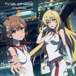 [Single] fripSide – final phase Toaru Kagaku no Railgun T OP (2020.02.26/MP3/RAR)