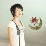 [Album] Suara – 太陽と月 (2008.08.27/FLAC 24bit Lossless /RAR)