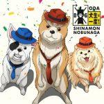 [Album] シナモン・ブー・ラッキー / 犬生は一度きり (2020.02.19/MP3/RAR)