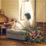 [Single] 平松愛理 (Eri Hiramatsu) – 部屋とYシャツと私 ~あれから~ (2019.08.28/FLAC 24bit Lossless /RAR)
