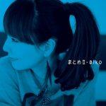 [Album] aiko – Matome II (2011.02.23/FLAC 24bit Lossless /RAR)