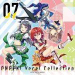[Album] ONGEKI Vocal Collection 07 (2020.02.26/MP3/RAR)