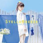 [Album] 春奈るな (Luna Haruna) – ステラブリーズ (2017.05.03/FLAC 24bit Lossless /RAR)