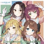[Album] CUE! : AiRBLUE Wind – Good meal, Good life (2020.02.12/MP3/RAR)