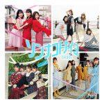 [Album] Hinatazaka46 – Sonnakoto Naiyo 日向坂46 / ソンナコトナイヨ (2020.02.19/MP3/RAR)