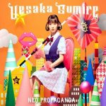 [Album] 上坂すみれ (Sumire Uesaka) – NEO PROPAGANDA (2020.01.22/FLAC 24bit Lossless + MP3/RAR)