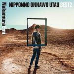 [Album] NakamuraEmi – NIPPONNO ONNAWO UTAU BEST2  (2020.02.05/MP3/RAR)