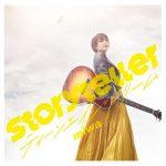 [Album] miwa – Storyteller / ティーンエイジドリーム (2019.12.25/MP3+FLAC/RAR)