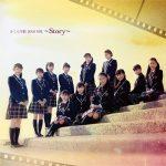 [Album] さくら学院 – さくら学院 2019年度 ~Story~ (2020.03.03/MP3/RAR)