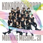 [Album] Morning Musume. (モーニング娘。) – KOKORO&KARADA/LOVEペディア/人間関係No way way (2020.01.22/24bit Lossless + MP3/RAR)