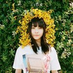 [Single] 坂口有望 – LION (2020.02.05/MP3/RAR)