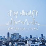 [Single] SPICY CHOCOLATE – 最後に笑おう (feat. ハジ→ & 寿君) (2020.02.17/AAC/RAR)