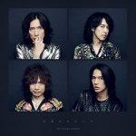 [Single] THE YELLOW MONKEY – 未来はみないで (2020.03.13/AAC/RAR)