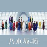 [Single] 乃木坂46 – しあわせの保護色 (2020.03.25/MP3/RAR)