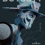 [Album] amazarashi – ボイコット (2020.03.11/MP3/RAR)
