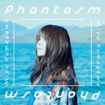 [Album] 熊川みゆ – Phantasm (2020.03.04/MP3/RAR)